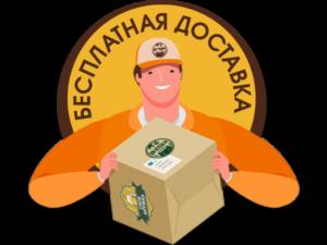 БЕСПЛАТНАЯ ДОСТАВКА «СВОЯ КРУЖКА» по всей РОССИИ