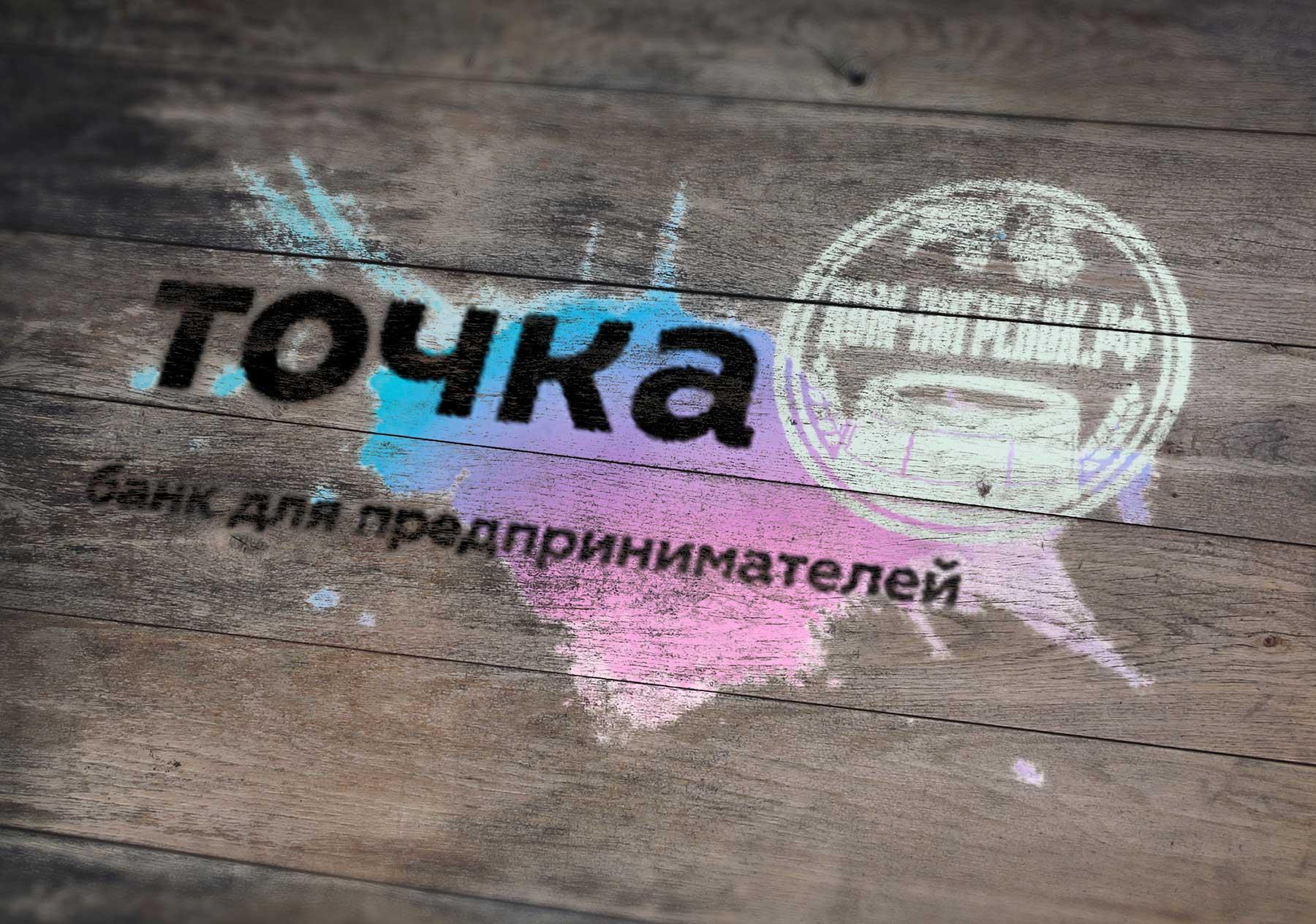 Оплата заказа ДОМ-ПОГРЕБОК.РФ официальный дилер СВОЯ КРУЖКА