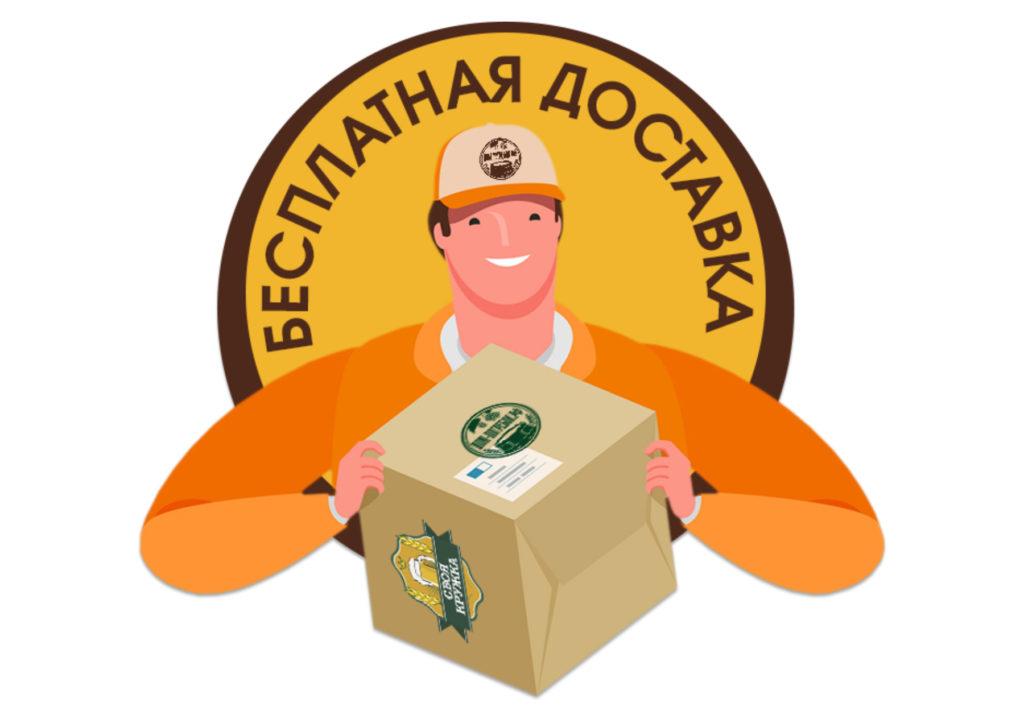 Бесплатная доставка СВОЯ КРУЖКА по России